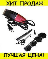 Профессиональная машинка для стрижки волос GEMEI GM 807