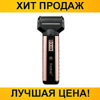 Машинка для стрижки, бритва и триммер Kemei KM-1120