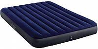 Двуспальная Надувная Кровать Intex