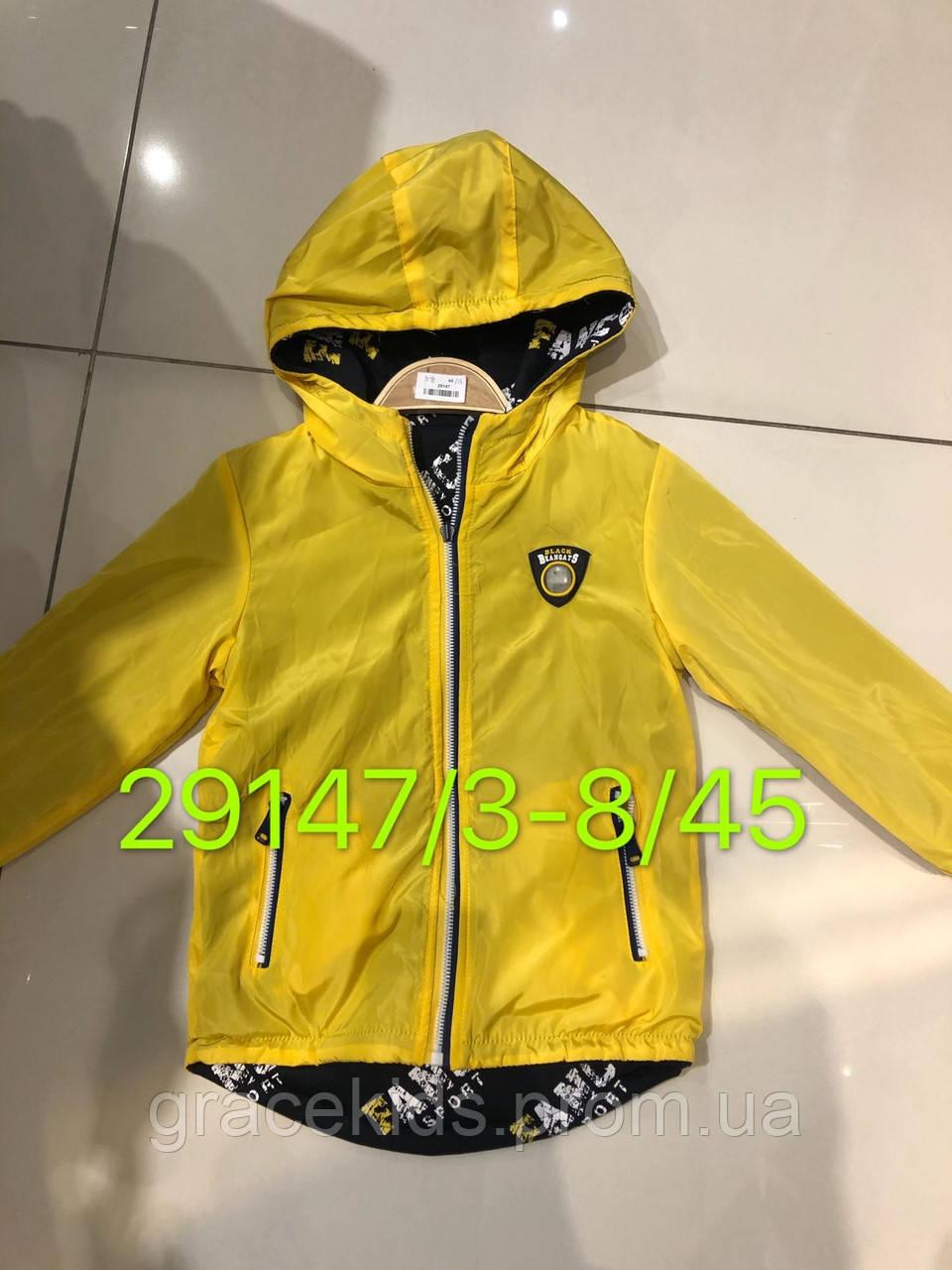 Детские двусторонние весенние куртки оптом SEAGULL,разм 3-8