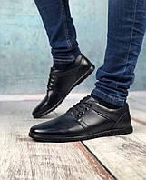 Стильная мужская Обувь Active Black