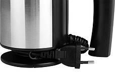 Миксер ECG RS 5011 500 Вт Черный / Нержавеющая сталь, фото 2