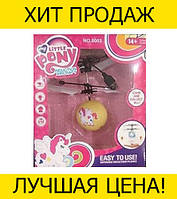 Летающий шар My Little Pony 8003