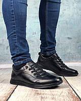 Стильная мужская Обувь Base Leather Black