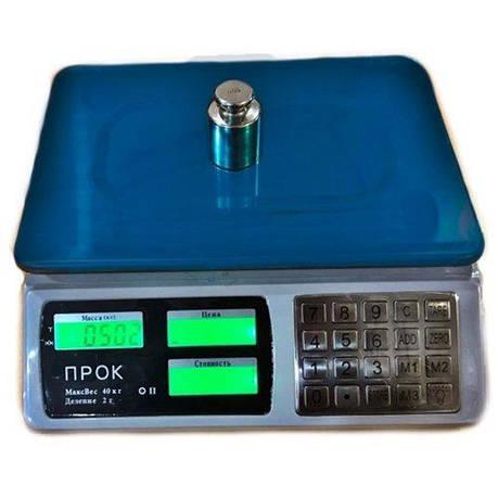 Весы торговые ПРОК 826-В (40 кг), фото 2