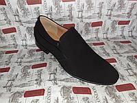 STAS мужские фирменные замшевые туфли на резинке