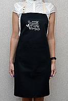 """Фартук  """"Моя кухня мои правила"""" черный (А012001)"""