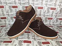 ZANGAK 14 чоловічі коричневі замшеві туфлі на шнурках зангак