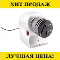 Электрический станок для заточки ножей и ножниц Sharpener