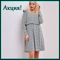 Легкое весенние женское платье, серо-мятный