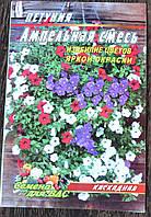 Петуния Ампельная смесь пакет 1000 шт., фото 1