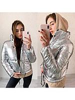 Куртка женская серебро С, М, Л деми