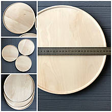Тарелка-поднос деревянная с вертикальными бортиками диаметром 29 см