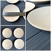 Тарелка-блюдце деревянная 12-13 см