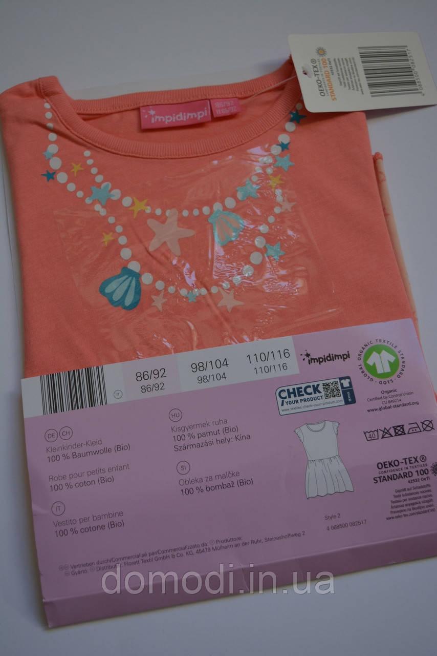 Легке літнє плаття фірми Impidimpi (100% бавовна) 18-24 місяці 3
