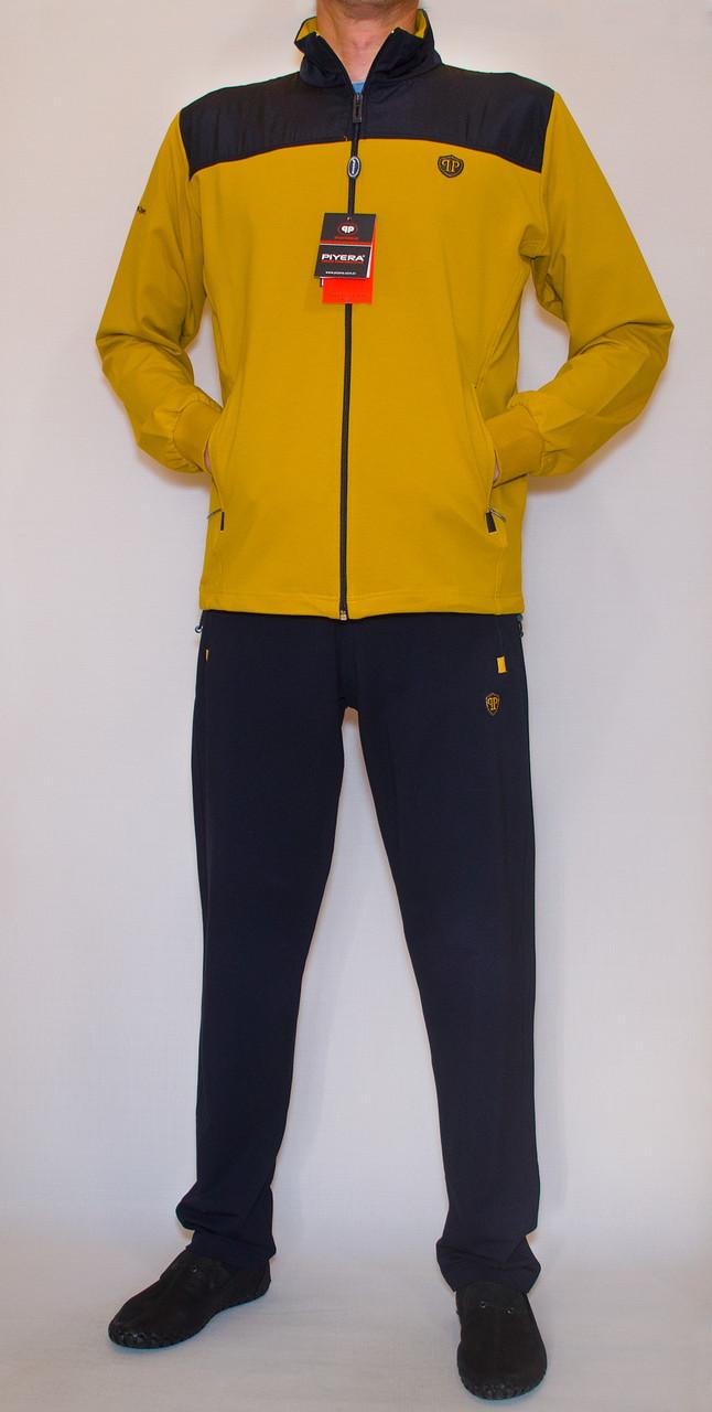 Спортивний костюм турецький чоловічий Piyera 7496 (M-3XL)