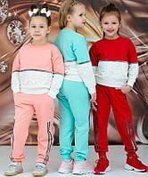 Костюм детский модный двухнитка 4-10 лет