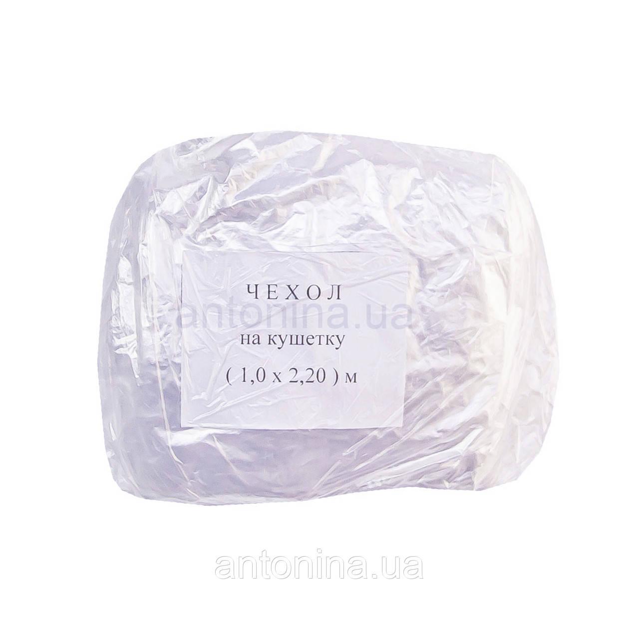 Чехол одноразовый на кушетку 1,0х2,2м, полиэтилен