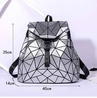 Стильный женский рюкзак для города Бао Бао Алмаз, Bao Bao Issey Miyake 3008, фото 1