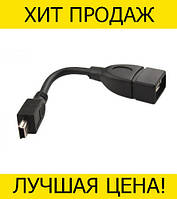 Переходник OTG USB - MINI USB