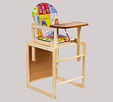 Стульчик для кормления KinderBox Азбука