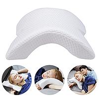 Подушка ортопедическая с памятью изогнутая. Подушка для шеи изогнутая