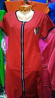 Женский летний халат на молнии., фото 1