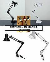 Настольная лампа на подставке и струбцине черная