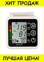 Электронный тонометр Electronic blood pressure monitor JZK-002