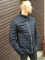 Мужская куртка ветровка бомбер демисезонная батал Весна осень молодежная короткая