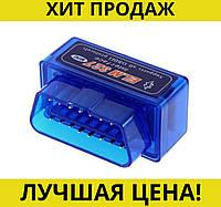 Сканер для компьютерной диагностики MINI ELM327 Bluetooth(v2.1)