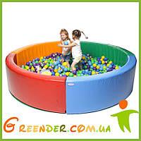 Детский Сухой бассейн с шариками KIDIGO Круг 2,5 м