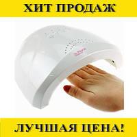 Гибридная лампа для гель лака UV lamp SUN 1 (2 in 1) 48 W