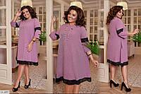 Сукня жіноча з кружевом весняне ошатне батал розміри 50-52 54-56 58-60 Новинка 2020 є багато кольорів