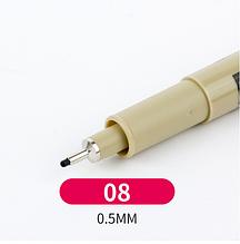 Лайнер Micron Pigma 0,8мм, цвет чёрный.