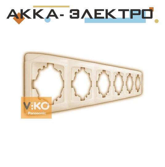 Рамка 5-я вертикальная крем ViKO Carmen 90572005