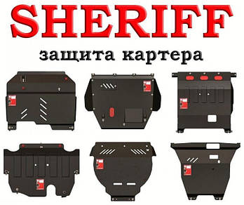 Захист двигуна для Subaru Ouitback 4 2013 - V-2.5 i закр. двз+радий