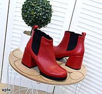 Кожаные ботинки на каблуке 36-40 р красный, фото 1