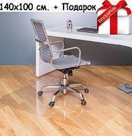Защитный коврик под офисное кресло 1400х1000мм. Толщина 0.6 мм. Прозрачный.