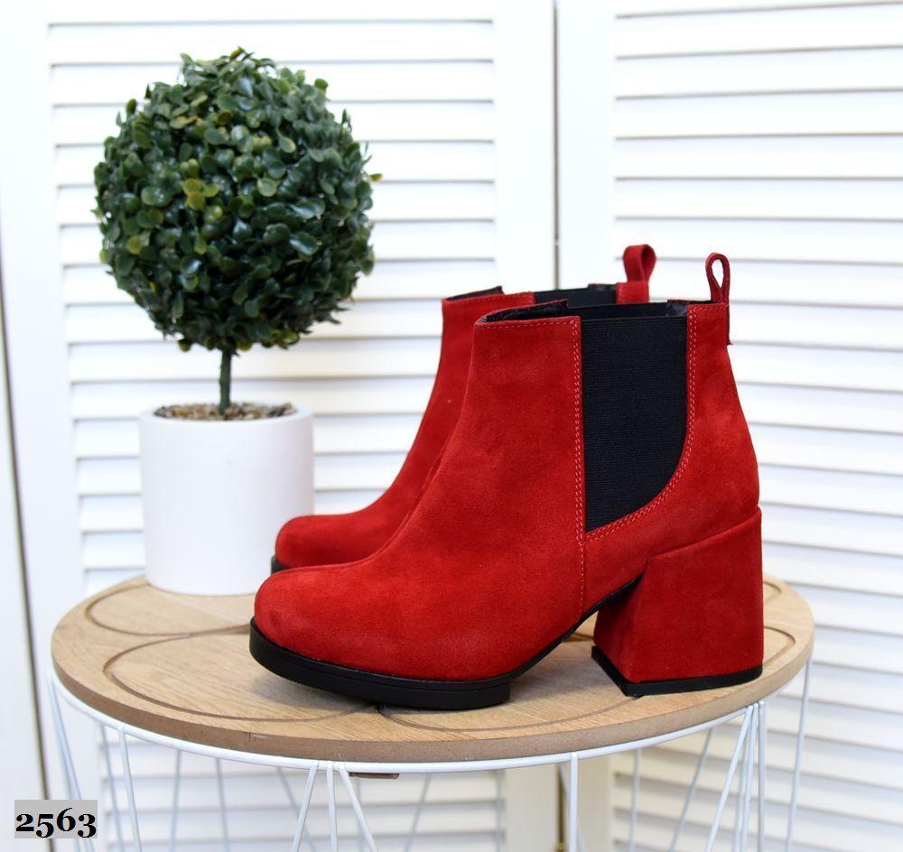 Замшевые ботинки на каблуке 36-40 р красный
