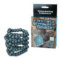 Кольцо Насадка на пенис с эрекционные бусы Ultimate Stroker Beads оргазм гарантирован 100%