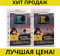 Экшн-камера H16-5R(H9)Ultra HD 4 К Wi-Fi 1080