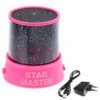 Проектор звездного неба с адаптером KS Star Master Pink SKL11-150696