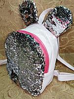 Женский рюкзак медве искусств кожа с паетками качество городской стильный (только ОПТ), фото 1