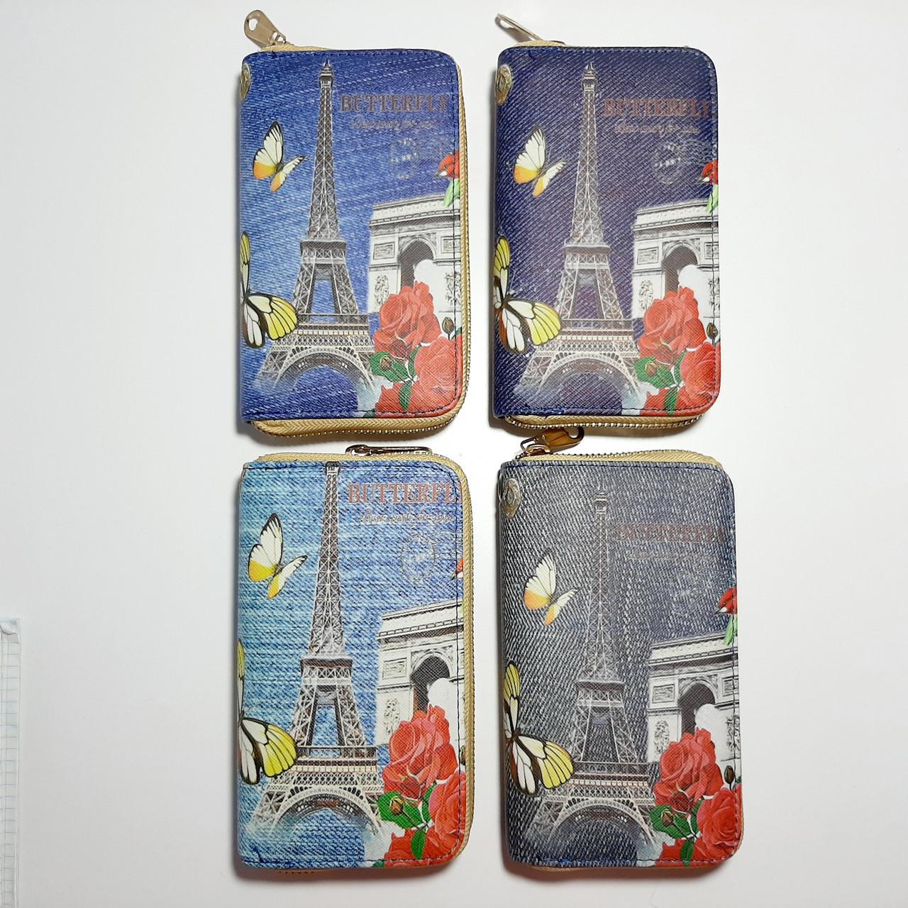 Дитячий гаманець для дівчинки