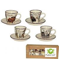 Набор 12-предметов Чайный Fashion СНТИ 1517-06 / Набір 12-предметів Чайний Fashion СНТІ 1517-06