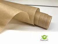 Пергамент 6 м коричневий / Пергаментная бумага 6 м коричневый