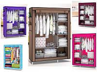 Складной каркасный тканевый шкаф Storage Wardrobe на 2 секции