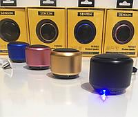 Портативная Bluetooth колонка SENXIN S2 BT-5088 Pink
