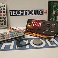 ОРИГИНАЛ! Bluetooth 5.0 MP3 WAV WMA аудио плеер модуль декодер USB FM